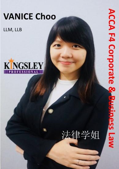 Kingsley Professional Centre - Bukit Mertajam, Penang