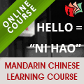 Exclusive Online Course For Mandarin Chinese