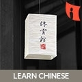 Chinese Language Training for Beginners